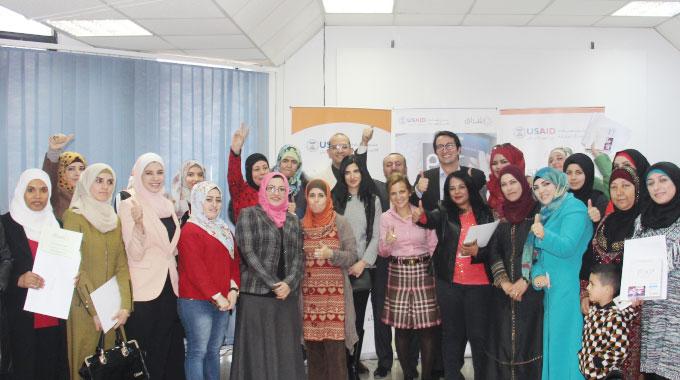 تخريج الفوج الأول من رائدات الأعمال في محافظة إربد 2016