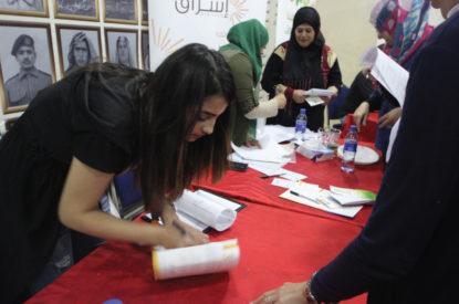 إنطلاقة برنامج إشراق في محافظة الزرقاء